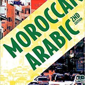 Moroccan Arabic - Practical Guide to Learning Moroccan Darija -Your Morocco Shop